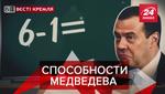 Вести Кремля. Сливки: Русских снова будут грабить. Новые доказательства двойника Путина