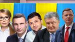 Костюми та скромні пальта: в яких вбраннях українські політики засвітились на виборах