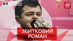Вести.UA: Насиров на выборах стал первым с конца. Курьезы на президентских выборах