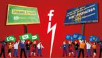 """""""Барига"""" та """"Бенін клоун"""": які з тез у Facebook є фейками"""