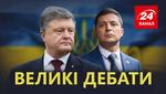 Стадіон, аналізи, дебати: чи передбачено законом те, що відбувається в Україні