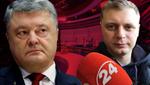 Журналіст 24 каналу Голобородько викликав на інтерв'ю Порошенка: відео