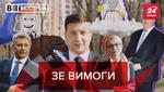 Вєсті.UA: Ультиматум Зеленського щодо дебатів. Ляшко хайпанув на темі аналізів