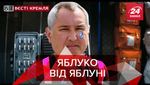Вєсті Кремля: Розроблено новий російський літак. Путін рекламує одяг