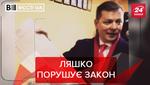 Вєсті.UA.Жир: Ляшко захотів у тюрму. Українські олігархи різко збідніли
