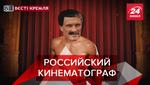 """Вести Кремля. Сливки: Шведский актер во главе """"Бессмертного полка"""". Стиль патриота"""