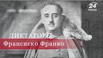 Душегуб и гордость нации: чем Франко отличался от Гитлера и Сталина