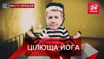 Вєсті Кремля: Мізуліна попередила, що йога провокує гомосексуалізм. Бревномети для армії РФ