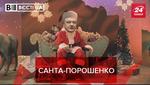 """Вєсті.UA: Порошенко кардинально змінився. Нечисельна """"ЗеКоманда"""""""