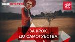Вєсті Кремля: Путіна всі ігнорують. За матюки – в'язниця