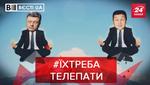Вєсті.UA: Телепатичні дебати Зеленського і Порошенка. Собачі бої у Верховній Раді