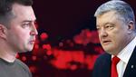 Це був наказ Коломойського, – Порошенко прокоментував скандал з підозрами його оточенню