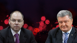 Я почув сигнал виборців, – Порошенко про звільнення голови Одеської ОДА Степанова