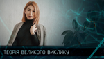 Як блогерка Таня Пренткович зробила свій Instagram успішним та прибутковим