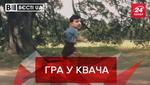 Вєсті.UA: Зеленський втік від Порошенка. Бойко хайпанув на змінах у владі