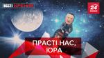 Вєсті Кремля: Подарунок від Рогозіна. В Кадирова гроші від Аллаха