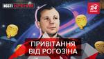 Вєсті Кремля. Слівкі: Як Рогозін привітав Гагаріна з днем космонавтики. Сплячка Медведєва