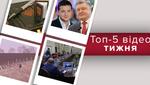 """Зведення """"стіни"""" на кордоні з РФ та гучний скандал у Верховій Раді – топ-5 відео тижня"""