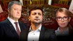 Дострокові вибори парламенту: для чого це потрібно і кому вигідно?