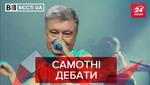 Вєсті.UA: Як Порошенко може скласти конкуренцію Вакарчуку. Чи підтримує Гройсман Зеленського
