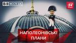 Вєсті.UA: Гучне повернення Савченко. Ляшко вирішив підкачатися
