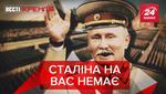 Вєсті Кремля: Як Путіну підняти свій рейтинг. У РФ з'являться платні перехрестя