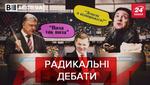 Вєсті.UA: Порошенко та Зеленський розлютили Ляшка. Президент ступив на пекельну землю