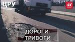 Как выглядят украинские дороги после дорогого ремонта: шокирующие фото и видео