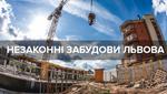 Надійність забудовника у Львові можна перевірити онлайн: карта