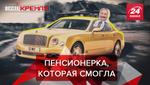 """Вести Кремля. Сливки: Лайфхак: как на одну пенсию купить """"Бентли"""". Роботы наступают"""