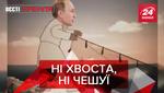 Вєсті Кремля: Путін зробить риболовлю платною. Навіщо Маск заговорив російською