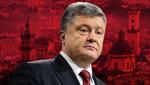 Чому Порошенко переміг у Львівській області: причина феномену