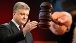 Позови проти Порошенка: в чому підозрюють президента і що йому загрожує?