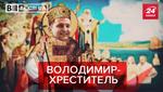 """Вєсті.UA: Нові """"перемоги"""" Зеленського. Політичне майбутнє  Порошенка"""