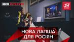 Вєсті Кремля: У Росії друкують монети із Зеленським. Пригоди Кім Чен Ина в Росії