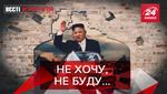 """Вєсті Кремля: Ким Чен Ин не довіряє росіянам. Чого соромляться депутати """"Єдиної Росії"""""""