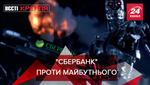 """Вєсті Кремля. Слівкі: """"Сбербанк"""" знищує росіян. Лукашенку стали заміцні братні обійми Кремля"""