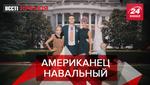 Вести Кремля. Сливки: Гражданство расследователя Навального. Ким Чен Ына накормили караваем