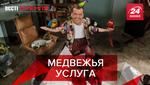 Вести Кремля. Сливки: Главный эколог страны Медведев. Путину нашли преемника