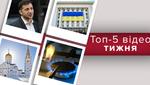 Каким будет президентство Зеленского и когда уменьшатся тарифы на газ, – топ-5 видео недели