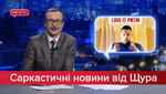 Саркастичні новини від Щура: Як на Монатіка вплинув закон про мову. Супергероїня по-українськи