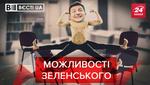 Вести.UA: Зеленский круче Ван Дамма. Ляшко требует у Коломойского денег