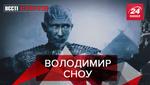 """Вєсті Кремля: """"Гра престолів"""" по-російськи. Школярі в РФ співають тюремні пісні"""