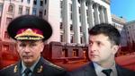 Врятувати Зе Президента: плюси, мінуси та підводні камені переїзду Зеленського з Банкової