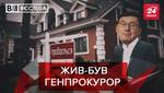 Вєсті.UA: Куди втікає Луценко. Порошенко та Зеленський домовилися про союз