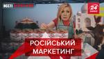 Вєсті Кремля: Як росіяни заробляють за кордоном. Кадиров взявся за старе