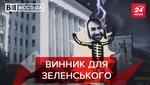 Вести.UA. Жир: Олег Винник поможет Зеленскому. Деньги Коломойского для Ляшко
