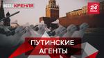 Вести Кремля. Сливки: Подводный шпион России. Прифотошопленый Путин