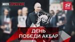 Вєсті Кремля: Путінський цинізм на 9 травня. Абсурдність медіа РФ, які мовчали про Шереметьєво