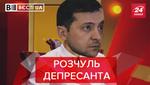 Вести.UA: Новое грустное шоу Зеленского. Поймай Ляшко, если сможешь